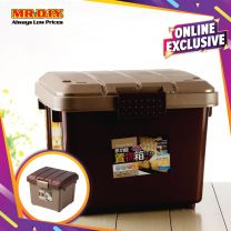 MR.DIY Storage Box 513