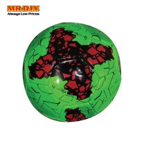 MR.DIY Football (22cm)