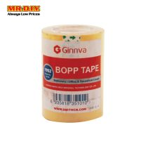 GINNVA Bopp Tape (18mm x 30y) - 4pcs