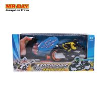 Motorbike Shooter 8234-A