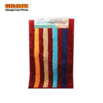 MR DIY Bath Mat (40cm x 60cm)