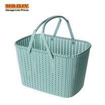 MR.DIY Double Handle Rattan Basket