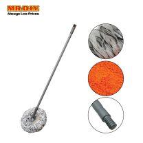 MR.DIY Round Microfiber Dust Mop (58cm)