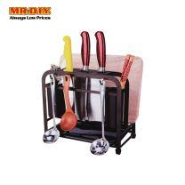 MR.DIY Cutlery Rack PE-1021