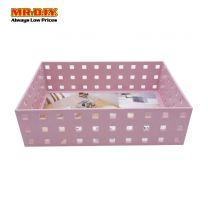 MR.DIY Storage Box 628 (29.8cm x 6cm x 14cm)