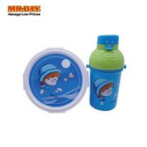 MR DIY Children Lunch Box Bottle Set B05-302