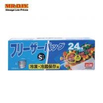 DOINN Sealing Bag -S 16x11.5cm (24pcs)