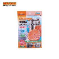 EZHOME Washing Machine Tub Cleaner - Orange DY9714
