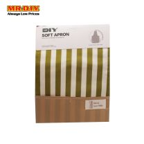 Striped Kitchen Apron 35703-4