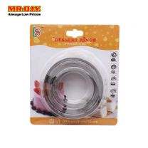 Stainless Steel Dessert Rings For Cookie Cutter DS-C508