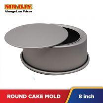 Aluminium Cake Pan (8')