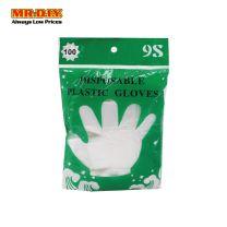 9S Disposable Plastic Gloves (100pcs)