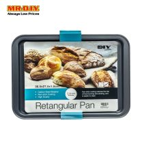MR.DIY Premium Non-Stick Rectangular Pan (38.5cm x 27.5cm)