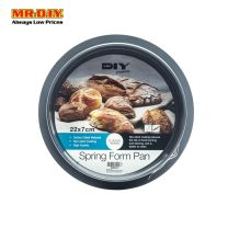 MR.DIY Premium Non-Stick Round Spring Form Pan (22cm x 7cm)