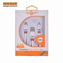 LS Premium 2 in 1 Flat USB Cable