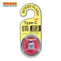 LS Type-C OTG USB Flash Drive