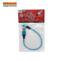 Usb Cable -Ip Wb-B511