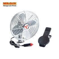 HONG CHAO 150mm Metal Fan