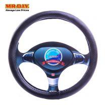 Steering Wheel Casing