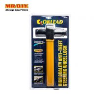 OKLEAD Anti-Theft Steering Wheel Lock