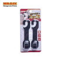 3R (007) Small Car Headrest Hooks