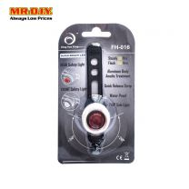 Xing Yun Xing Bicycle Safety Light