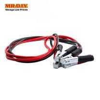 MR.DIY Car Jumper Cables
