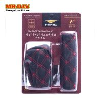 MINE Quilted Leather Gear Knob & Hand Brake Level Cover Set