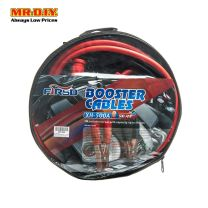 FIRSD Booster Cable XH-500A