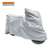 CARSUN Universal Protect Motorbike Cover (130cm x 230cm)
