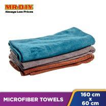 MR.DIY Premium XL Microfiber Car Towel (160x60cm) - 6 pcs