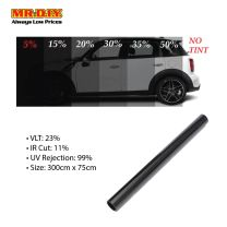 W-FA International Car Window  23% VLT Lamina Solar Tint Film (300cm x 75cm)