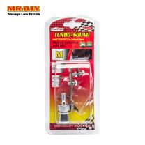 CARSUN M Size Universal Car Turbo Muffler Exhaust Sound Whistle