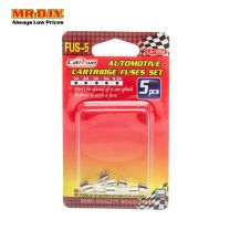 CARSUN Auto Fuse Catridge Set (5pcs)