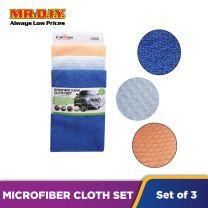 CARSUN Microfiber Clean Cloth Set C956 (3pcs)