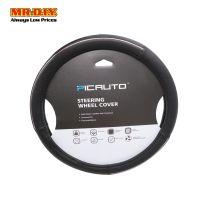 IPICAUTO Universal Steering Wheel Cover Black (38cm)