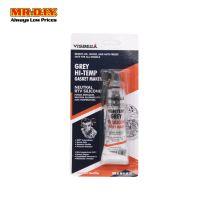 VISBELLA High Temp Grey RTV Silicone Gasket Maker GN0050GY3A