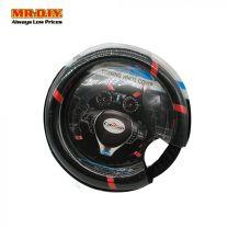 Steering Cover C1253