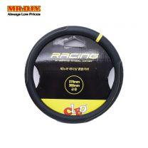 CLEO Steering Wheel Cover EC044