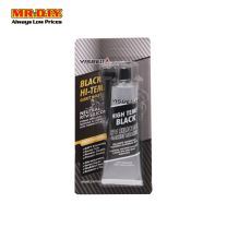 Rtv Silicone Gasket Maker 85G-Black