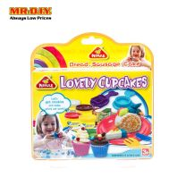 Peipeile Lovely Cupcakes Set