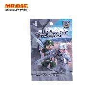 AUSINI Army Guard Playset Toys (1pc)