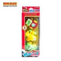 Happy Journey Racing Cars (3pc)
