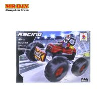 AUSINI Racing Car Block Toy