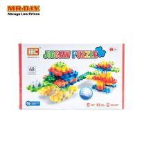 Jigsaw Puzzle Building Blocks