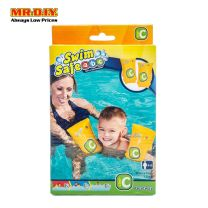 Swim Safe Arm Floaties (30cmx15cm)
