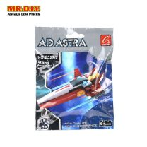 AUSINI Ad Astra Building Block 45pcs 25270
