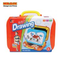 2 In 1 Drawing Set 628-80A#