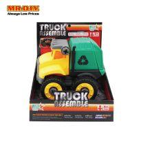 LEBX Dumpster Truck Assembled Toys