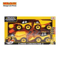 CXL 4 In 1 Truck Assembled Toys